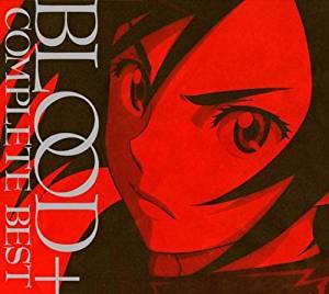 BLOOD+ COMPLETE BEST CD 新品 マルチレンズクリーナー付き