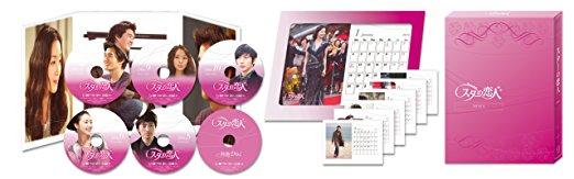 スターの恋人 DVD-BOXII チェ・ジウ マルチレンズクリーナー付き 新品