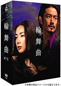輪舞曲 -ロンド- DVD-BOX 竹野内豊 マルチレンズクリーナー付き 新品