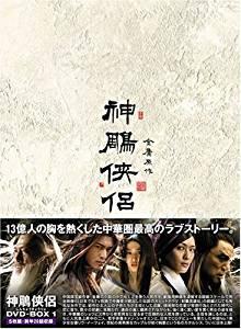 神ちょう侠侶(しんちょうきょうりょ) DVD-BOX1 ホァン・シャオミン マルチレンズクリーナー付き 新品