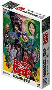 アキハバラ@DEEP ディレクターズカット DVD-BOX(中古)マルチレンズクリーナー付き