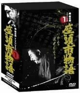 座頭市物語 DVD-BOX 新品 森一生 DVD-BOX マルチレンズクリーナー付き 座頭市物語 新品, 宮前区:1e5fe32c --- sunward.msk.ru