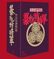 吉宗評判記 暴れん坊将軍 第一部 傑作選 BOX [DVD] 松平健 マルチレンズクリーナー付き 新品