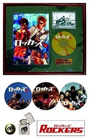 ロッカーズ ゴールドディスクセット [DVD] 中村俊介 マルチレンズクリーナー付き 新品