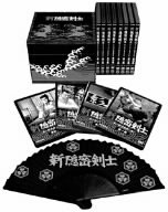 新隠密剣士 DVD-BOX 林真一郎 マルチレンズクリーナー付 新品