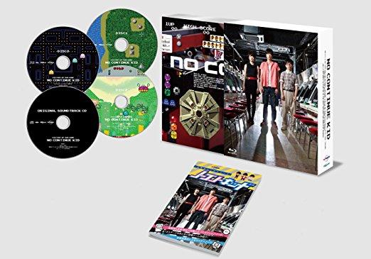 ノーコン・キッド~ぼくらのゲーム史~ Blu-ray BOX 田中圭 新品 マルチレンズクリーナー付き