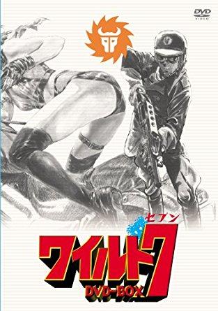 ワイルド7 DVD-BOX 土屋啓四郎 マルチレンズクリーナー付 新品