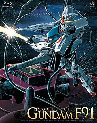 機動戦士ガンダムF91 (初回限定版) [Blu-ray] 辻谷耕史 新品 マルチレンズクリーナー付き