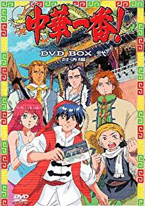 中華一番! DVD BOX 弐 ~対決編~ 田中真弓 マルチレンズクリーナー付き 新品