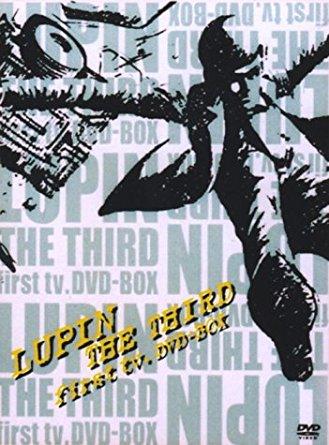 LUPIN THE THIRD first tv. DVD-BOX 山田康雄 新品 マルチレンズクリーナー付き