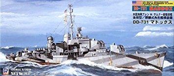 ピットロード 1/700 米国海軍 駆逐艦 サムナー級マドックス W56  新品
