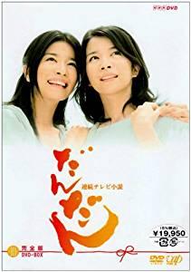だんだん 完全版 DVD-BOX III 三倉茉奈 (中古)マルチレンズクリーナー付き