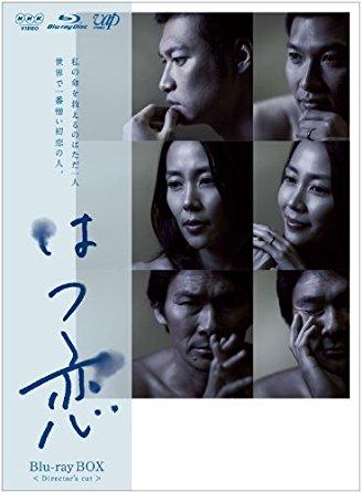 はつ恋 [Blu-ray](中古)マルチレンズクリーナー付き