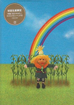 虹のかなた DVD-BOX 1 榎本加奈子 新品 マルチレンズクリーナー付き