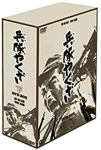 兵隊やくざ DVD-BOX 下巻(中古)マルチレンズクリーナー付き