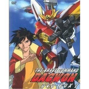 勇者指令ダグオン DVD BOX 1 望月智充 (中古)マルチレンズクリーナー付き