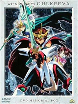 獣戦士ガルキーバ DVDメモリアルBOX (初回限定生産) 岩永哲哉 新品 マルチレンズクリーナー付き