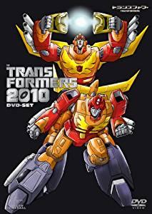 戦え!超ロボット生命体トランスフォーマー2010 DVD-SET 石丸博也 新品 マルチレンズクリーナー付き