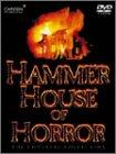 悪魔の異形 HAMMER HOUSE OF HORROR コンプリートDVD-BOX アラン・ギブソン マルチレンズクリーナー付き 新品