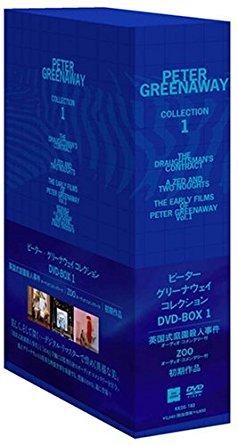 ピーター・グリーナウェイ コレクションDVD-BOX 1 アンソニー・ヒギンズ  新品 マルチレンズクリーナー付き