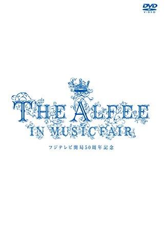 THE ALFEE in MUSIC FAIR [DVD] 新品 マルチレンズクリーナー付き