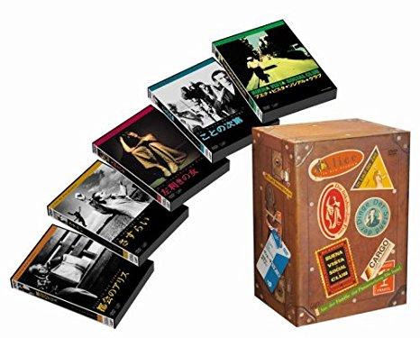 ヴィム・ヴェンダース DVD-BOX DVD-BOX 旅路の果てまで マルチレンズクリーナー付き 新品 新品, MISONOYA:0bd012e3 --- sunward.msk.ru