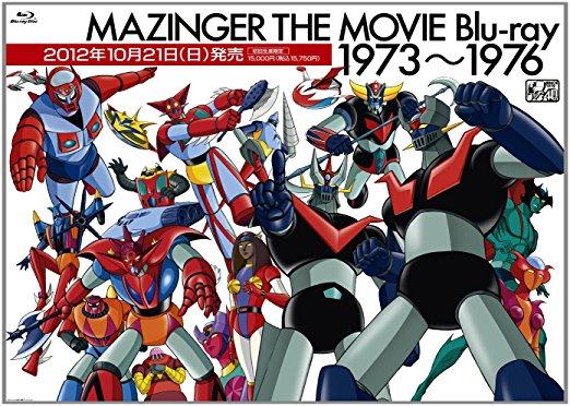 MAZINGER THE MOVIE Blu-ray 1973-1976 新品 マルチレンズクリーナー付き