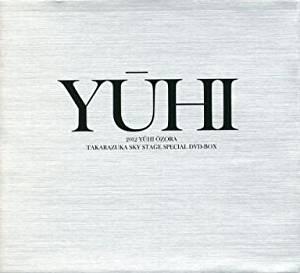 2012 YUHI OZORA TAKARAZUKA SKY STAGE SPECIAL DVD-BOX 「YUHI」 宝塚歌劇団 大空祐飛 マルチレンズクリーナー付き 新品