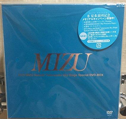2010 MIZU Natsuki Takarazuka Sky Stage DVD-BOX『MIZU』 宝塚歌劇団 マルチレンズクリーナー付き 新品