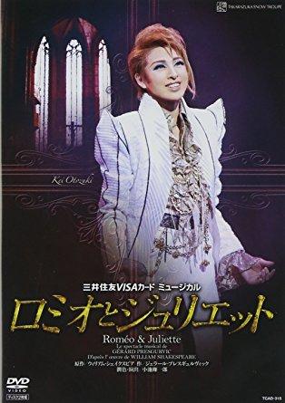『ロミオとジュリエット』('11年雪組) [DVD](中古) 宝塚歌劇団 マルチレンズクリーナー付き