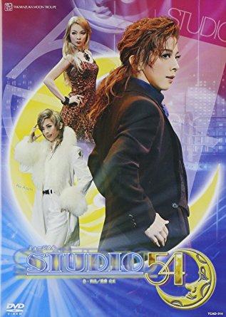 『STUDIO 54』 [DVD] 宝塚歌劇団 マルチレンズクリーナー付き 新品