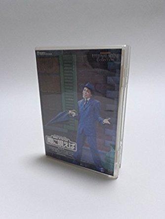 復刻版DVD『雨に唄えば』 宝塚歌劇団 マルチレンズクリーナー付き 新品