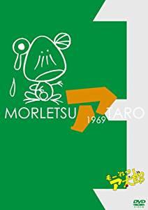もーれつア太郎 DVD-BOX Vol.3【完全生産限定盤】マルチレンズクリーナー付き