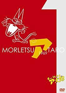 もーれつア太郎 DVD-BOX Vol.1【完全生産限定盤】 マルチレンズクリーナー付き 新品