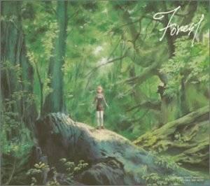 無人惑星サヴァイヴ O.S.T.「FOREST」 CD 新品 マルチレンズクリーナー付き