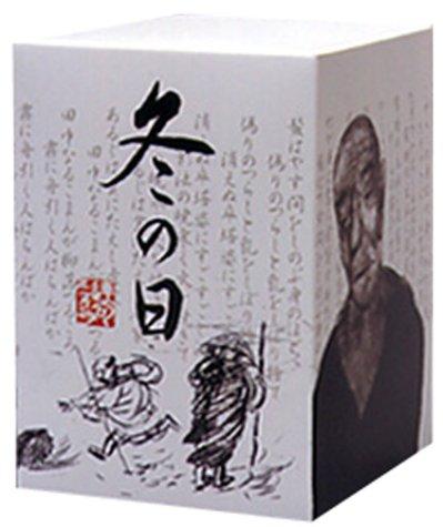 連句アニメーション 冬の日 DVD-BOX 三谷昇 マルチレンズクリーナー付き 新品