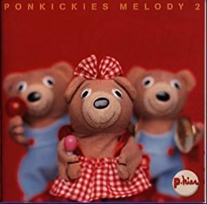 ポンキッキーズ・メロディ(2) Dick-Lee CD 新品 マルチレンズクリーナー付き