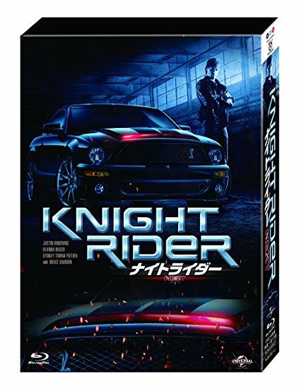ナイトライダー ネクスト 【ノーカット完全版】 Blu-ray BOX 新品 マルチレンズクリーナー付き