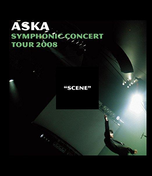 """ASKA SYMPHONIC CONCERT TOUR 2008 """"SCENE"""" [Blu-ray] 新品 マルチレンズクリーナー付き"""