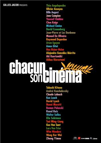 それぞれのシネマ ~カンヌ国際映画祭60回記念製作映画~ [DVD] マルチレンズクリーナー付き 新品
