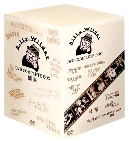 FOX・MGM ビリー・ワイルダー DVDコンプリートBOX マルチレンズクリーナー付き 新品