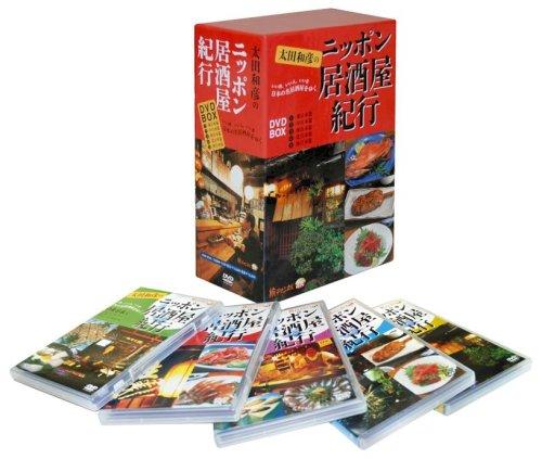 太田和彦のニッポン居酒屋紀行DVD BOX マルチレンズクリーナー付き