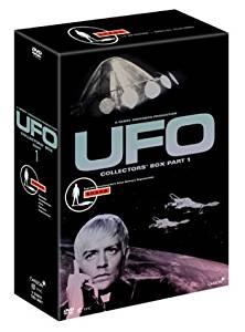 謎の円盤UFO COLLECTORS'BOX PART1 [DVD] エド・ビショップ 新品 マルチレンズクリーナー付き