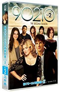 新ビバリーヒルズ青春白書 90210 シーズン2 DVD-BOX part2 新品 マルチレンズクリーナー付き