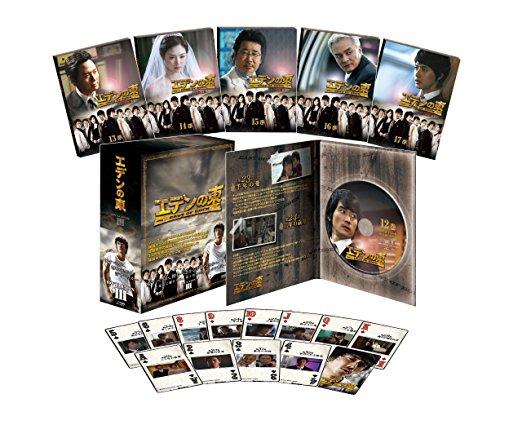 エデンの東[ノーカット版] DVD-BOX3 ソン・スンホン 新品 マルチレンズクリーナー付き
