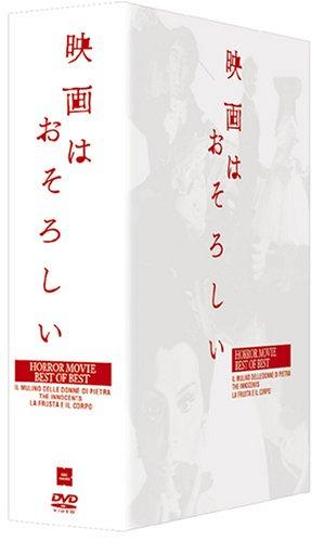 映画はおそろしい ホラー映画ベスト・オブ・ベスト DVD-BOX ダリア・ラヴィ 新品 マルチレンズクリーナー付き