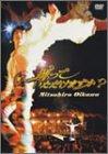踊っていただけますか? [DVD] 及川光博  新品 マルチレンズクリーナー付き
