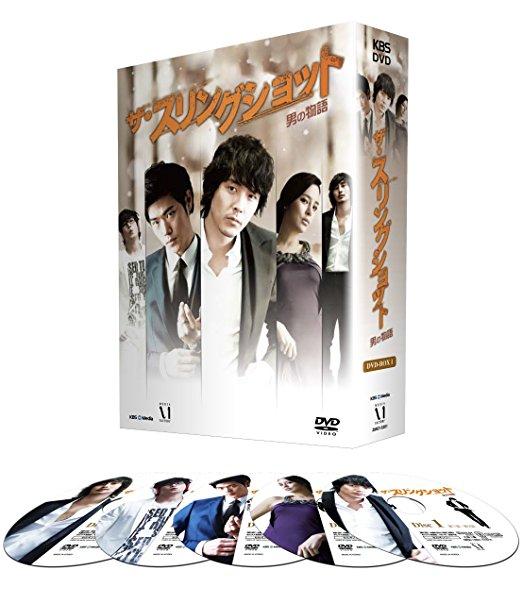 ザ・スリングショット~男の物語 DVD-BOXI パク・ヨンハ 新品 マルチレンズクリーナー付き