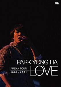 パク・ヨンハ アリーナツアー 2008~2009 LOVE [DVD] マルチレンズクリーナー付き 新品