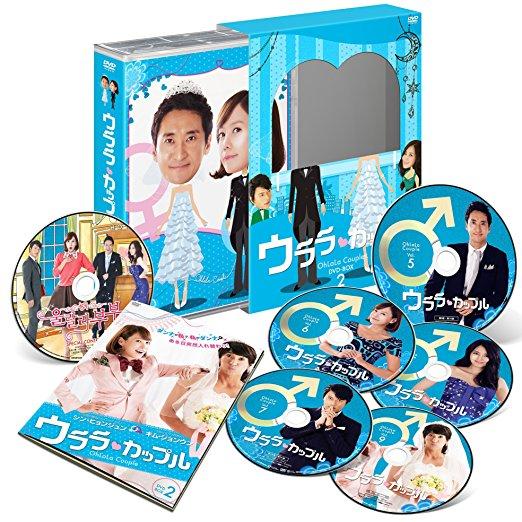 ウララ・カップル (初回生産限定) DVD-BOX2 シン・ヒョンジュン 新品 マルチレンズクリーナー付き